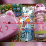 Giveaway Alert: Join Mumwrites Birthday Giveaway!