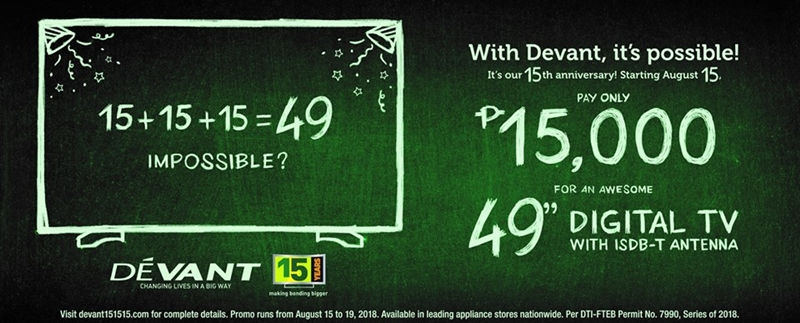 announcement, consumer and technology, promos in the Philippines, technology